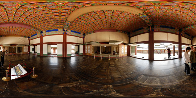 Gangnyeongjeon Hall Interior 360° Panorama