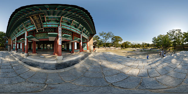 Jibokjae Royal Library 360° Panorama