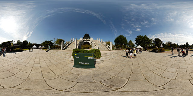 National Folk Museum of Korea 360° Panorama