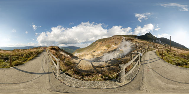 Ōwakudani valley, Hakone 360° Panorama